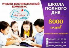 Частная школа полного дня. ул. Медерова, 34А