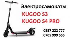 Продаю Электросамокаты! Самые низкие цены по Кыргызстану!
