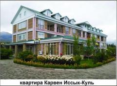 Комфортный отдых на Иссык-Куле! Коттеджи и квартиры. Карвен, Аврора, Мурок