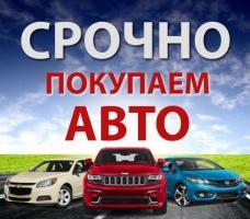 Продается автомашины старых годов