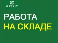 Вахта г. Азов, г. Кашира